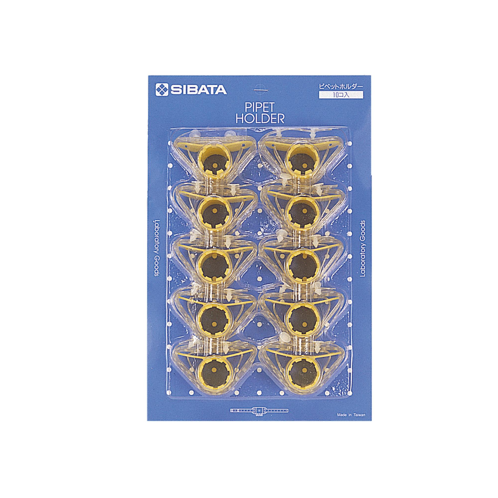 020250-18A ピペットホルダー(10個) 柴田科学(SIBATA)