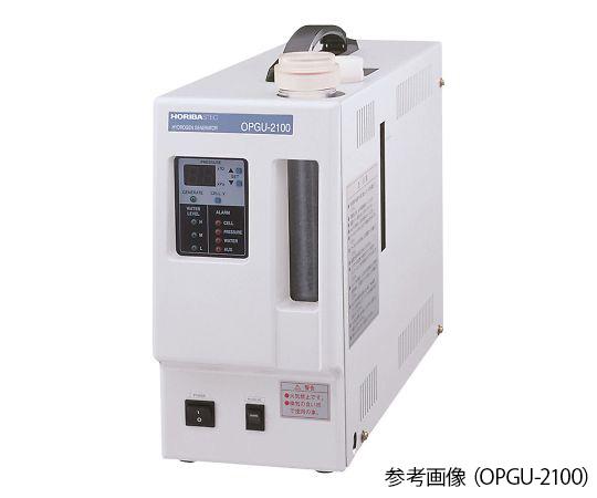 ポータブル水素発生機 ガスクロ1台用 OPGU-2100 堀場製作所(HORIBA) アイリスDASH!ペーパー
