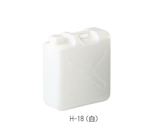 搬送容器 H-18(白)