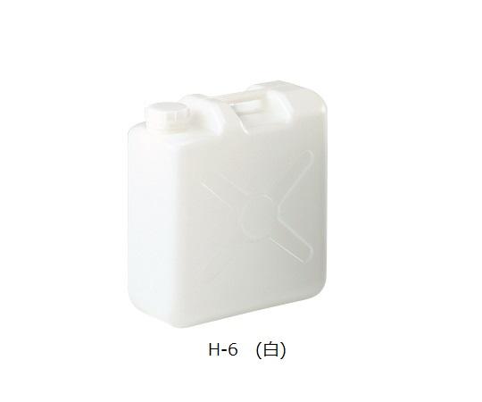 搬送容器 H-6(白)