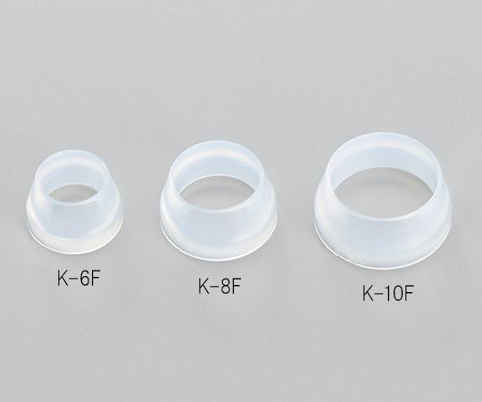 K-LOCK継手用フェルール(交換用)φ6 K-6F(10個)