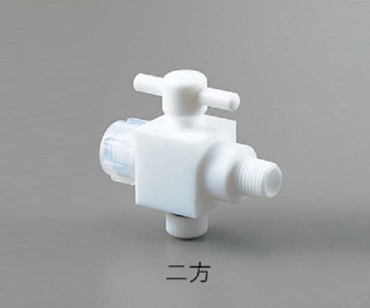 2-763-03 ハーフオネジコック-3方 AF-YK10 アズワン(AS ONE)