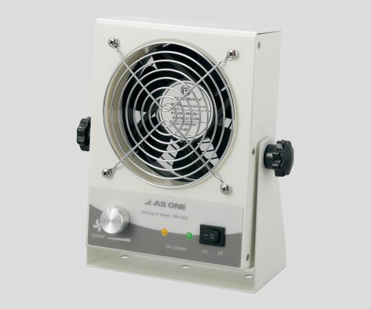 2-932-02 静電気除去ブロアー SIB-10DC アズワン(AS ONE)