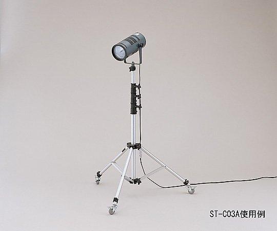 人工太陽照明灯 XC-100A