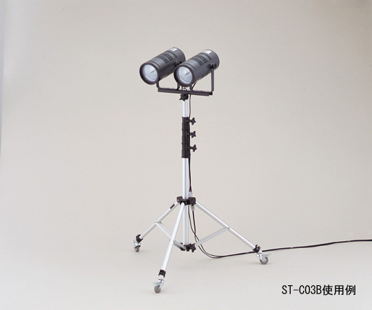三脚スタンド 2灯用 ST-C03B