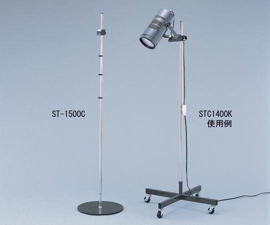 直立スタンド ST-1500C