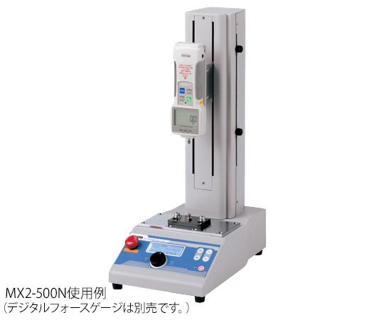 電動計測スタンド MX2-500N
