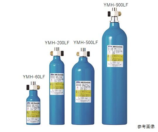 YMH-80LF 水素吸蔵合金キャニスター YMH-80LF サイテム
