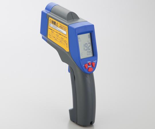 2-1962-01-20 非接触温度計 校正証明書付 MT-10 アズワン(AS ONE)