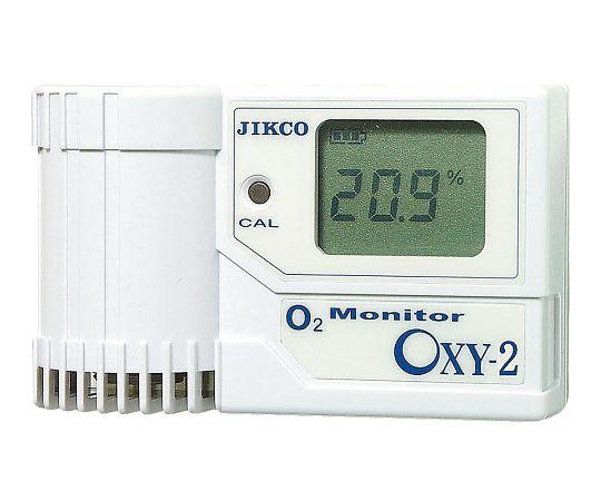 酸素モニター(残留酸素濃度計) センサー一体型 OXY-2 イチネンジコー