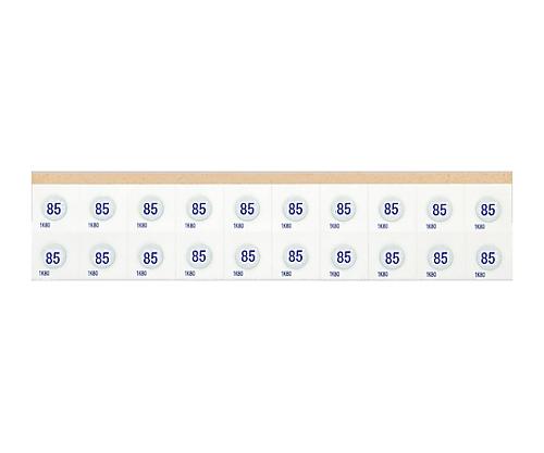 2-2601-10 サーモピット(不可逆性) 1K85 アズワン(AS ONE)