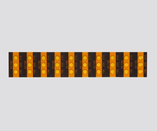 2-2604-26 サーモピット(不可逆性) 3IC 220 アズワン(AS ONE)