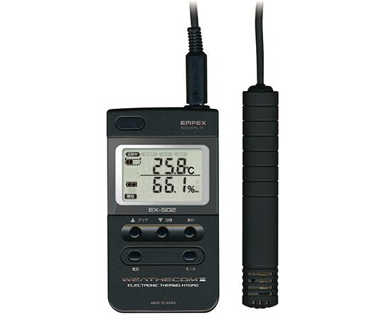 【受注停止】高性能デジタル温度・湿度計 ウェザーコム II EX-502 明成