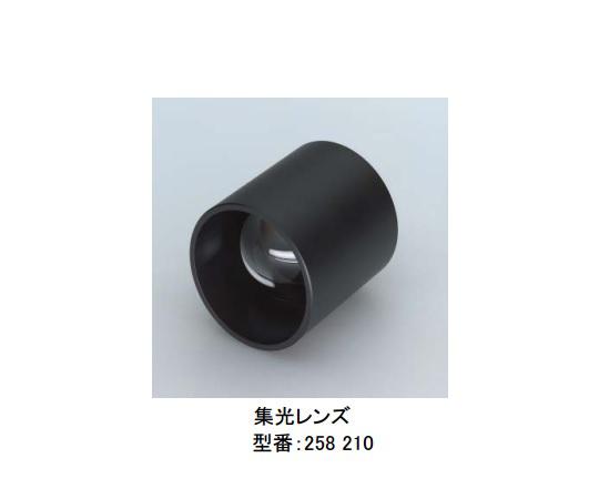 フォーカスレンズ(単体) 158210