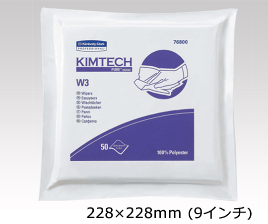 キムテクピュアW3 63120(50枚×20袋)