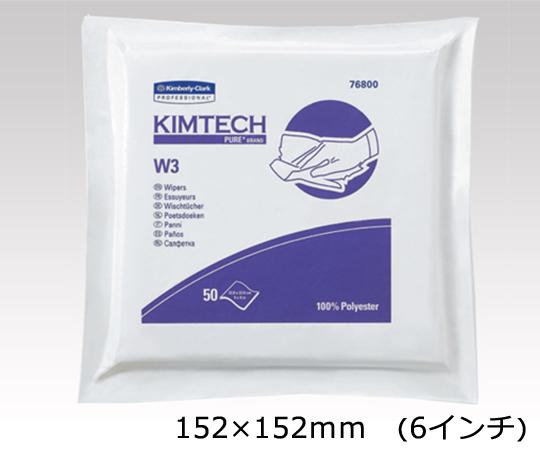 キムテクピュアW3 63130(100枚×20袋) 日本製紙クレシア