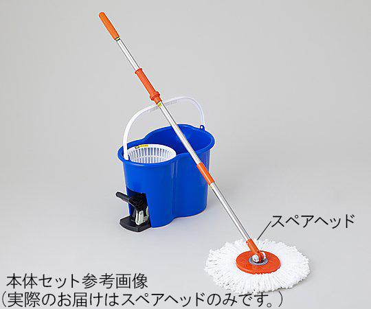 回転モップ用スペアヘッド KMO-K2P アイリスオーヤマ【Airis1.co.jp】
