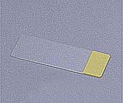 シランコートスライドグラス S8442(100枚) 松波硝子工業