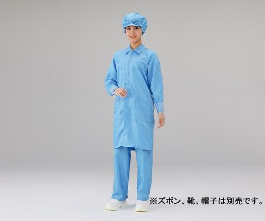 アズピュア クリーンルームコート ファスナータイプ S2367-Z 青 M(1着)