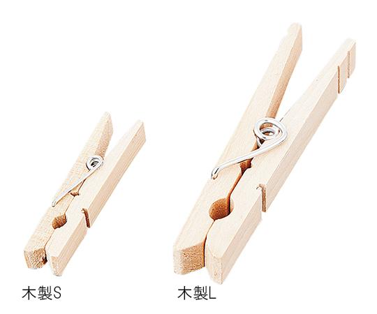 ラボ用クリップ 木製 L【Airis1.co.jp】
