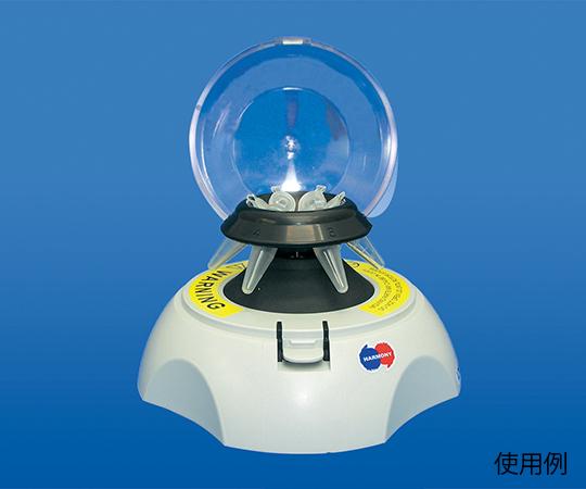ミニ遠心機 MCF-2360