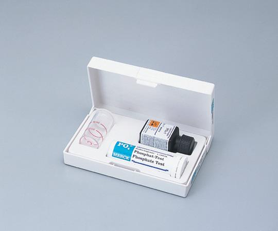 リフレクトクアント(RQフレックス用試験紙)pHテスト 16894-1M(50枚) メルクミリポア