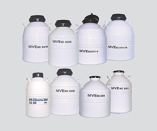 液体窒素保存容器(XCシリーズ)