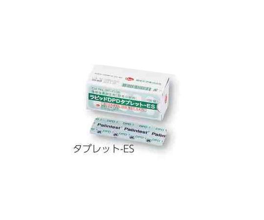 ラピッドDPDタブレット-ES 36545-96(100錠)