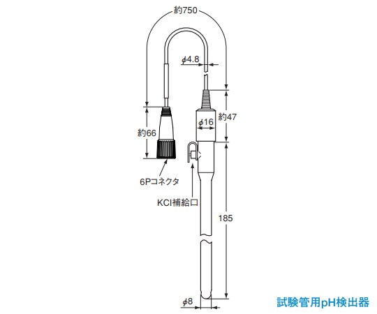 pH電極 PH72SN-33-AA