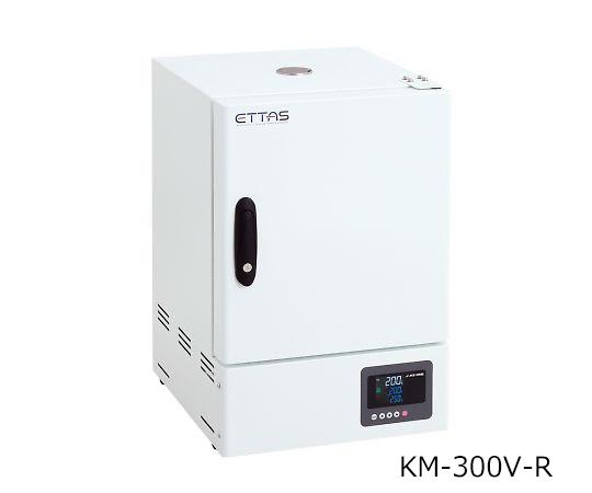 乾熱滅菌器 右扉(左ハンドル右開き) 校正証明書付 KM-300V-R