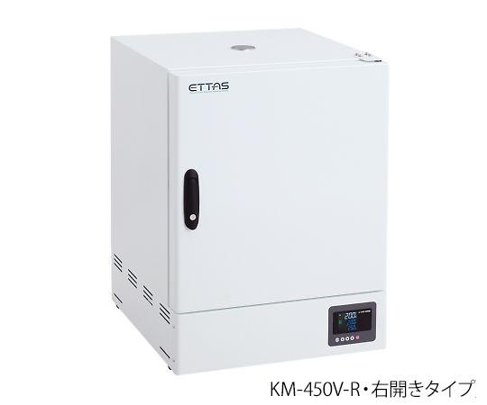 乾熱滅菌器 右扉(左ハンドル右開き) 校正証明書付 KM-450-R