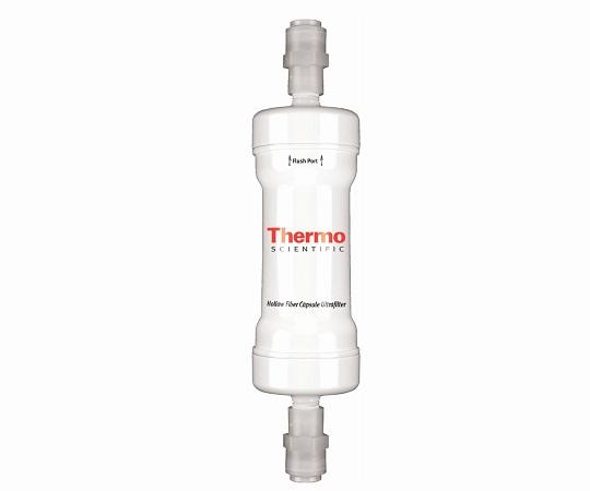 水道水直結超純水製造装置用ウルトラフィルター 50133981