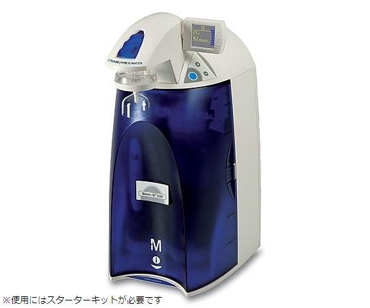 水道水直結純水製造装置用スターターキット ZRQSSTRTJ Merck【Airis1.co.jp】