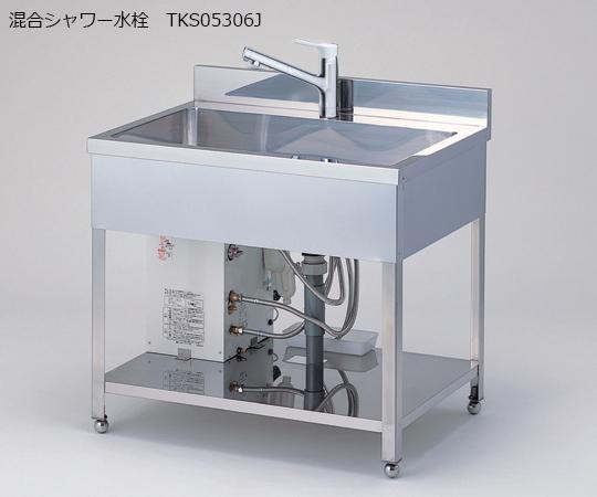 流し台(電気温水器付き) アズワン(AS ONE)【Airis1.co.jp】