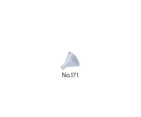 PP製粉末ロート No.171