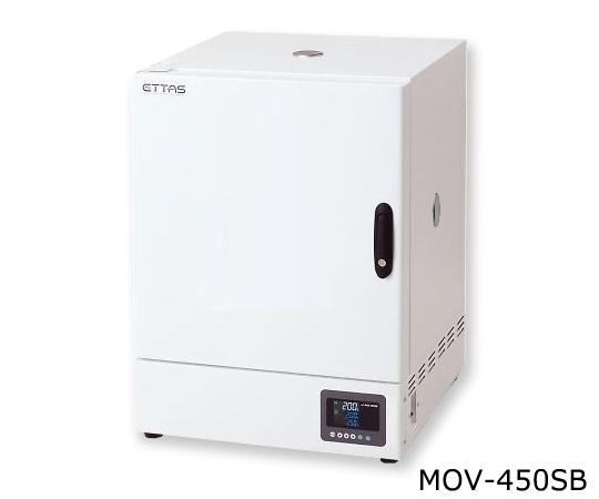 2-7856-22-20 マルチオーブン 校正証明書付 MOV-450SB アズワン(AS ONE)