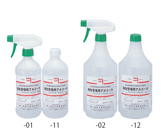衛生管理用アルコール スプレータイプ500【Airis1.co.jp】