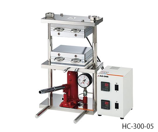 2-8157-15 小型熱プレス機 (冷却機能付き) 0~5t HC300-05K アズワン(AS ONE)
