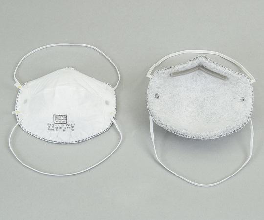 使い捨て式防じんマスク X-3561(活性炭入)(10枚) バイリーンクリエイト