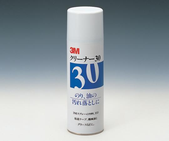 クリーナー30 スリーエムジャパン(3M)【Airis1.co.jp】