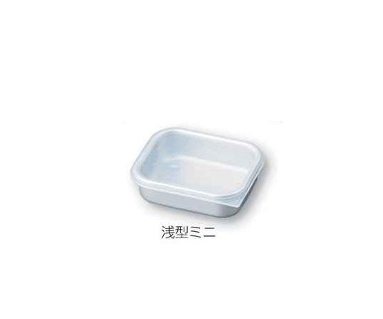 アルミ角シール容器 浅型ミニ