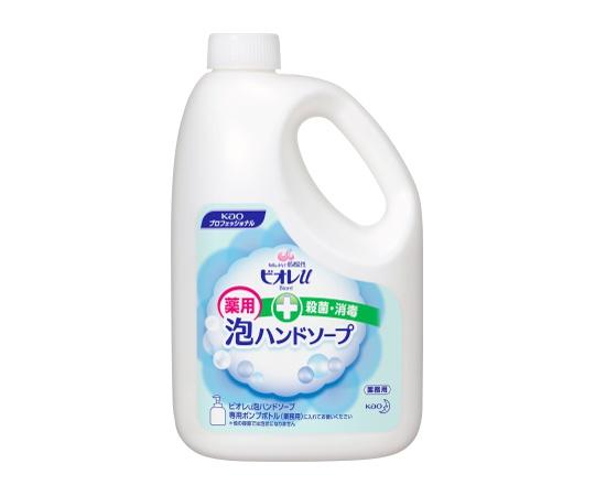 手指用殺菌洗浄剤(ビオレU泡ハンドソープ) 花王【Airis1.co.jp】