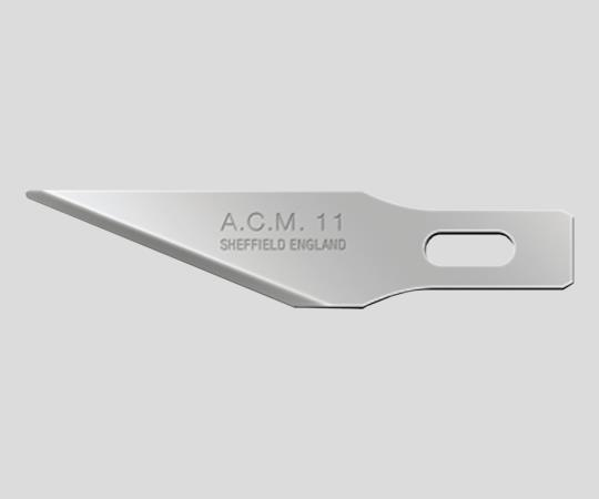 替刃 ACM11 SM(50枚)