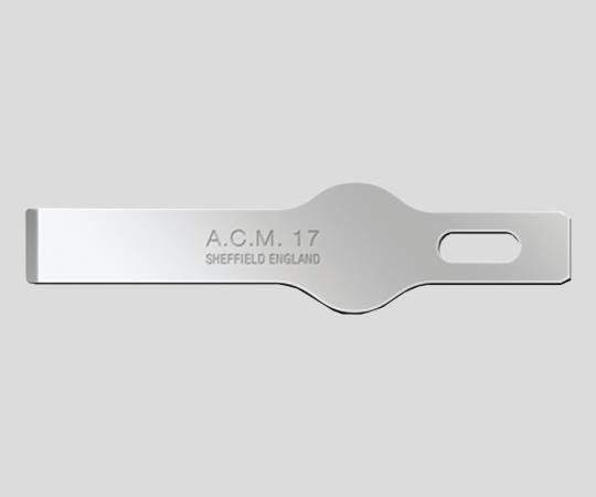 替刃 ACM17 SM(50枚) IDEAL-TEK【Airis1.co.jp】