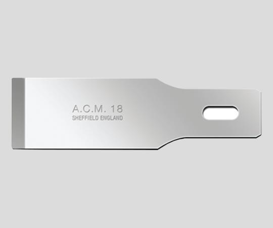 替刃 ACM18 SM(50枚)【Airis1.co.jp】