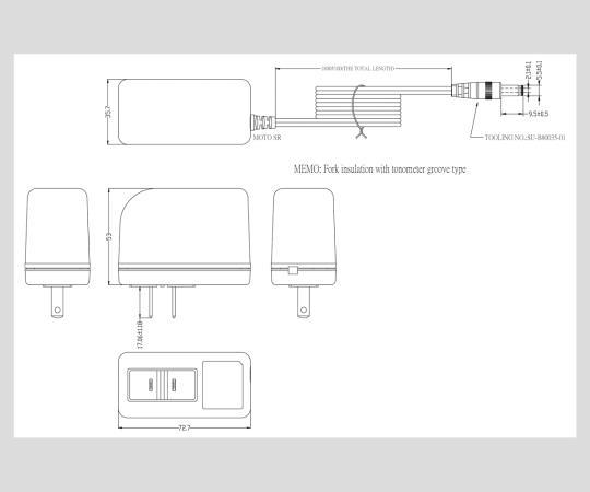 ACアダプター UU324-1220-PL03B【Airis1.co.jp】
