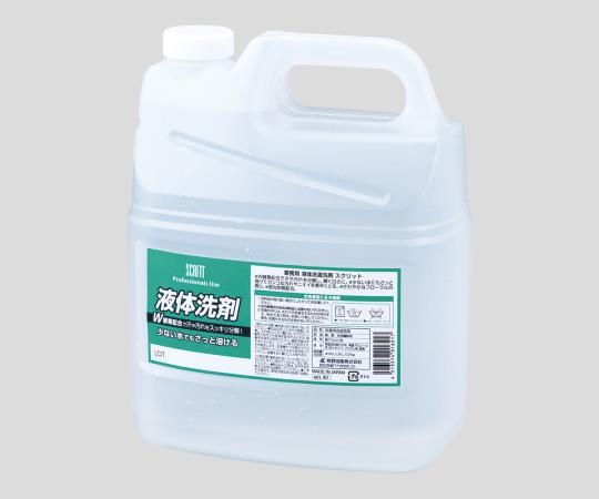 液体洗剤(業務用)【Airis1.co.jp】