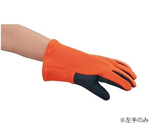 耐熱手袋 MZ637-L マックス