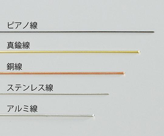 金属線材 銅線 CM400-12(5本)【Airis1.co.jp】
