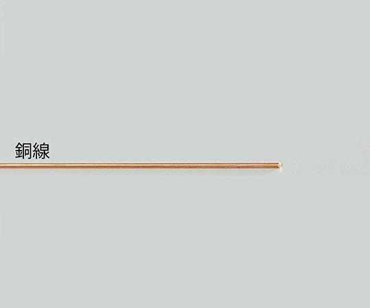 金属線材 銅線 CM400-10